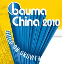 BAUMA_CHINA_EXHIBITION_2012_Heron_Fluid_Power